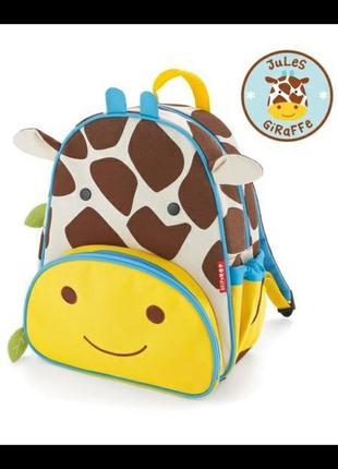 Рюкзак skiphop жираф