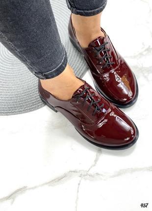 Туфли натуральный лак марсал