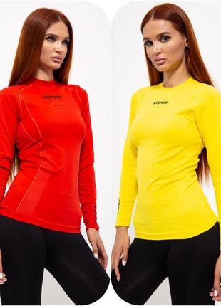 Яркий женский рашгард, спортивный, жёлтый, красный
