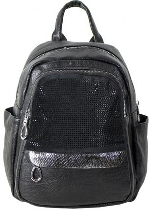 Сумка рюкзак нарядный городской