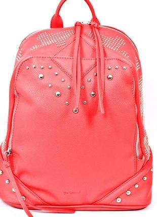 Молодежный рюкзак фирмы yes!