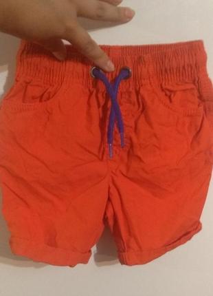Детские шорты ярко оранжевые