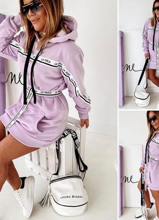 Женское спортивное платье-туника с капюшоном  больших размеров  2 расцветки