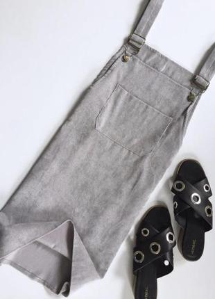 Серый вельветовый сарафан