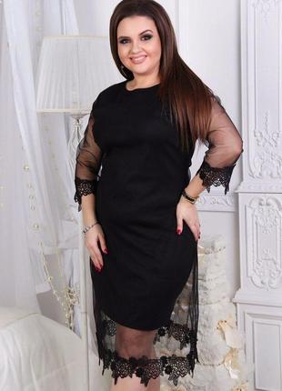 Чёрное платье 🤤