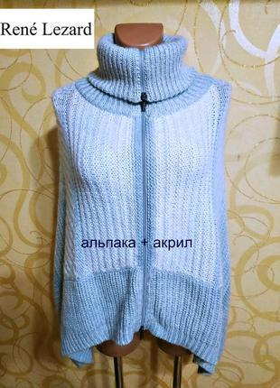 Стильный шерстяной свитер-пончо rene lezard ( премиум бренд), бледно-голубого цвета