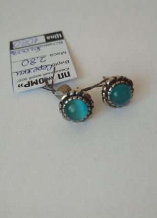 Pandora срібні сережки з блакитним кварцом