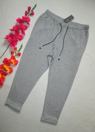 Шикарные трикотажные укороченные брюки серый меланж высокая посадка marks & spencer