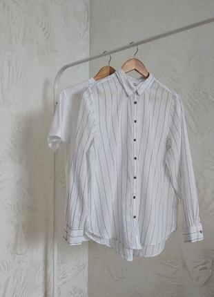 Ідеальна рубашка