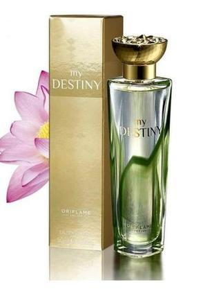 Женская парфюмерная вода my destiny (май дестини) 50 мл #32535