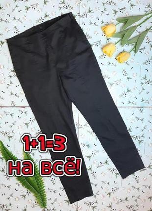 🎁1+1=3 черные зауженные узкие джинсы джеггинсы высокая посадка cos, размер 50 - 52