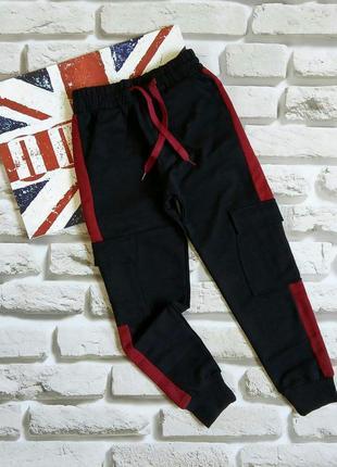 Чёрные спортивные штаны для мальчиков 7-14 лет. турция