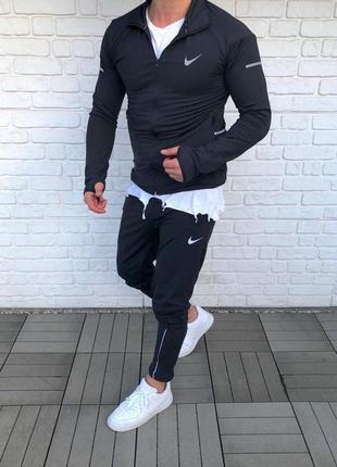 Крутой мужской спортивный костюм nike