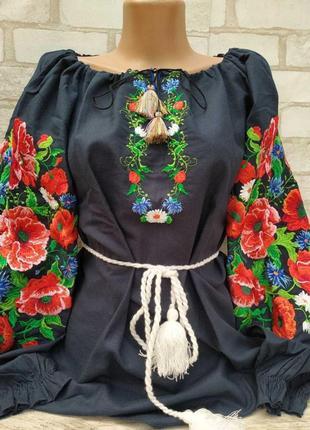 Буза вишиванка жіноча