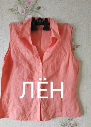Женская рубашка # льняная женская рубашка # рубашка 💯 лен # m&s