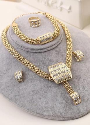 Комплект бижутерии золотистый: серьги, ожерелье колье цепочка цепь, кольцо, браслет