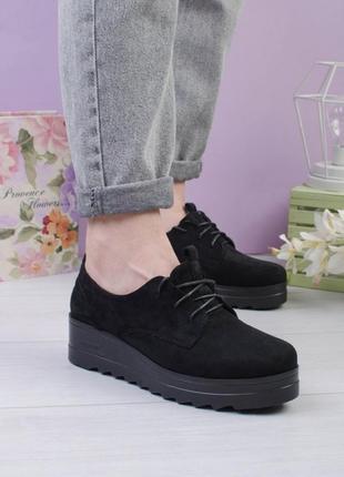 Чёрные замшевые туфли оксфорды лоферы женские