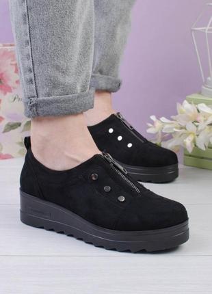 Женские чёрные замшевые туфли лоферы оксфорды