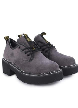 Серые туфли женские замшевые оксфорды мартинсы