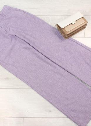 Лавандовые, льняные брюки f&f