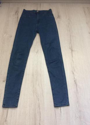 Крутые джинсы-ласины bershka