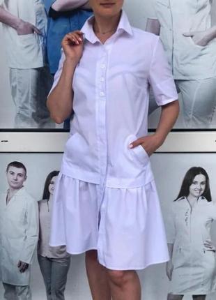 Модный необычный медицинский женский белый халат