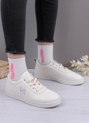 Стильные бежевые кроссовки кеды мокасины с перфорацией модные