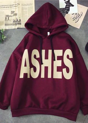 Худ  ashes