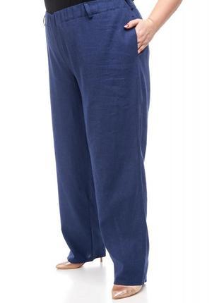 Красивые легкие брюки из натуральной ткани лен, большой размер 66, 68,70