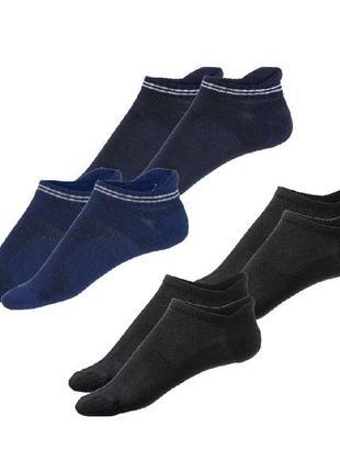 2 пары, спортивные носки, махровая стелька  39-40, crivit, германия