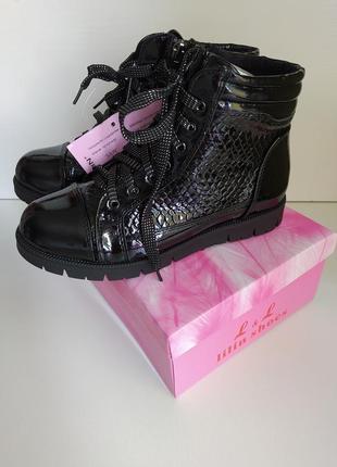 Демисезонные стильные ботинки для девочек 34-37р