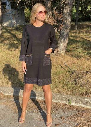 Тёплое осеннее платье италия батал