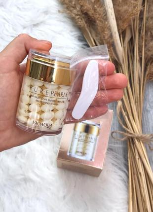 Новый увлажняющий крем с натуральной жемчужной пудрой bioaqua pure pearls cream