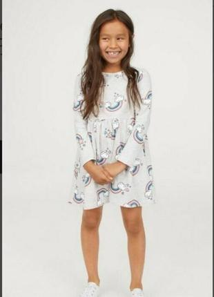 Платье h&m 8-10 лет