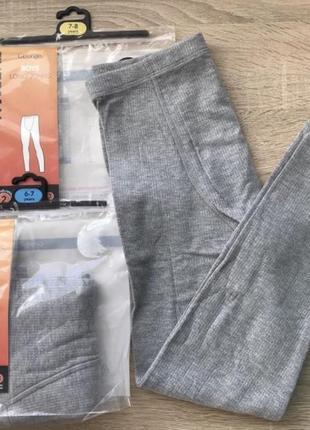 Новые термо - штаны для мальчиков . уровень термо: 2 (очень тёплые ).