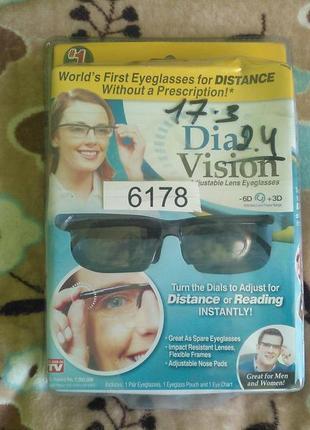 Окуляри dial vision (увеличительные очки с регулировкой линз) -6d до +3d