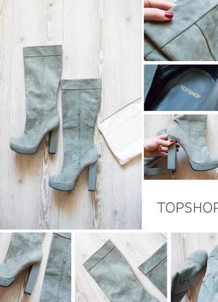 Шикарные новые замшевые сапоги topshop