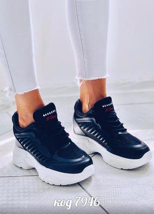 Черные кроссовки на белой массивной подошве кросівки кроссы кроси