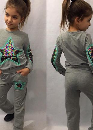 Детский спортивный костюм №698 с пайетками
