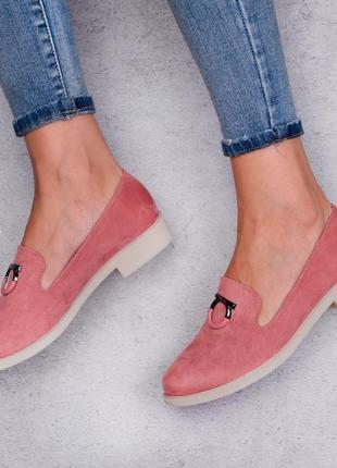 Стильные розовые замшевые туфли балетки лоферы низкий ход модные