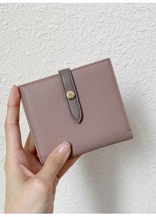Кошелек бумажник женский натуральная кожа розовый