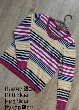 Красивый свитер,кофточка в полоску