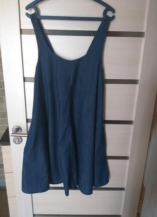 Сарафан , платье для беременных.