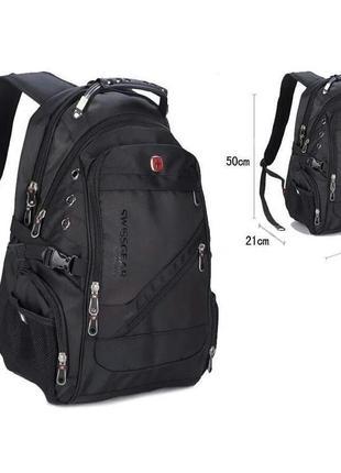 Рюкзак swissgear 8810  свисжир свисджир многофункциональный рюкзак