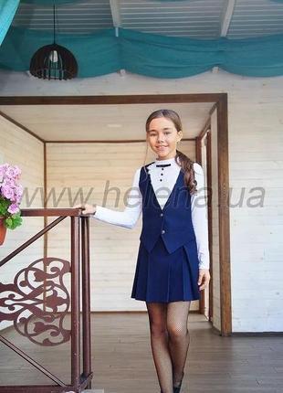Школьная форма helena юбка+жилетка
