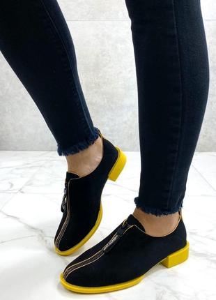 Шикарные женские туфли черно-желтого цвета