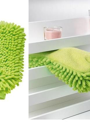 Варежка для уборки