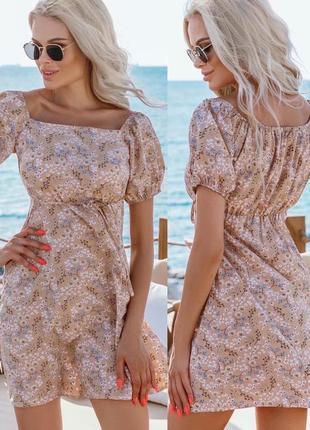 Стильное нежное платье