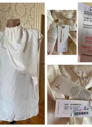 St  luxury item 100% шёлк эксклюзивная  бесподобная шелковая  блузка