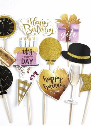 Фотобутафория день рождения, 12 предметов
